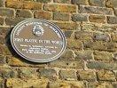 Parkesine factory, Hackney Wick, London c.2013